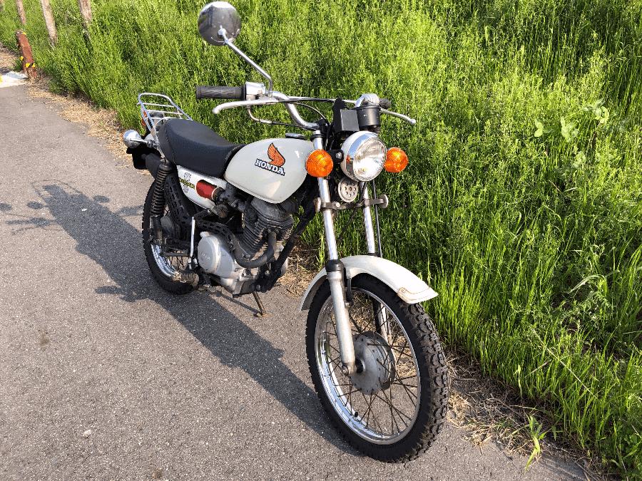 HONDA XE75