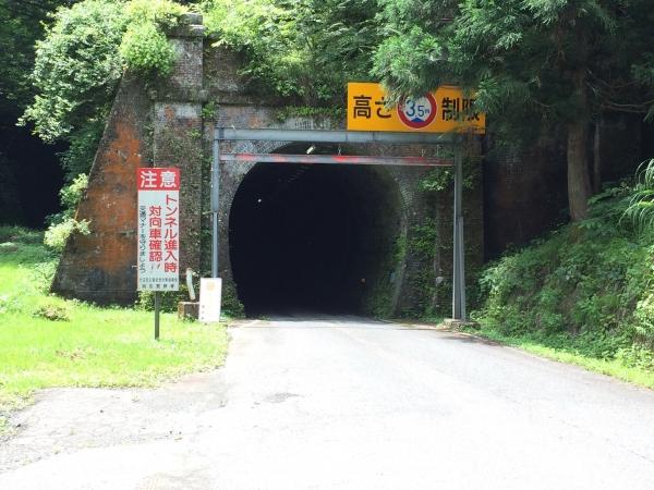 山中トンネルから先は連続して続くトンネル群