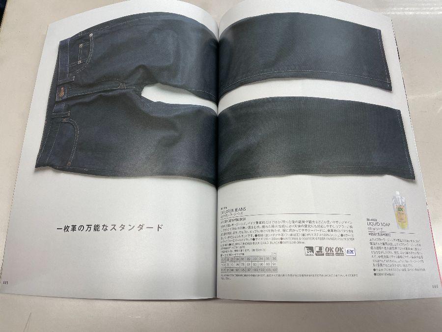 クシタニ2021春夏カタログをもらってきました。