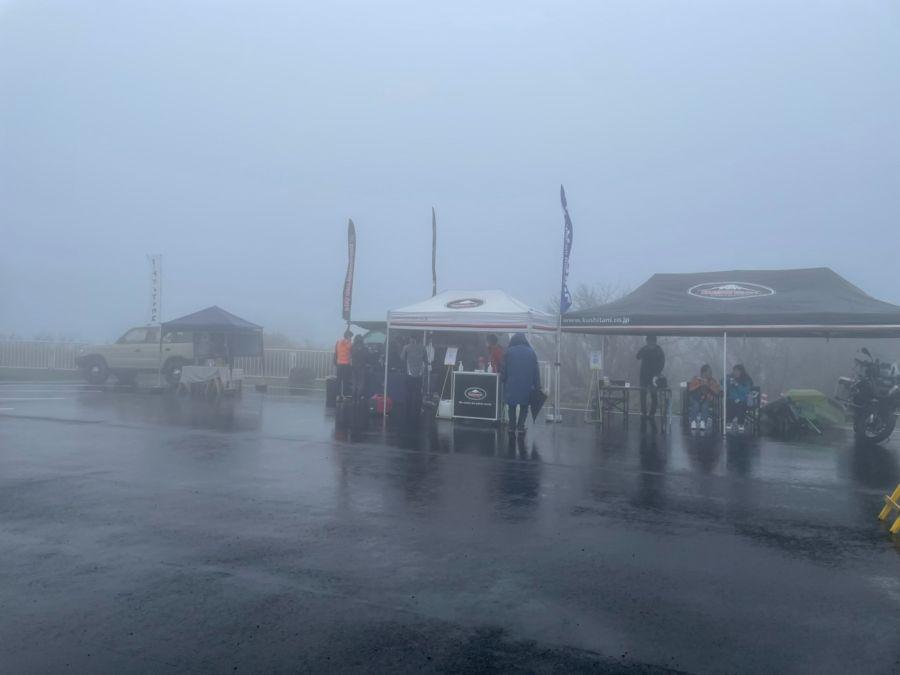 クシタニコーヒブレークミーティング2021箱根大観山はあいにくの天候でした。